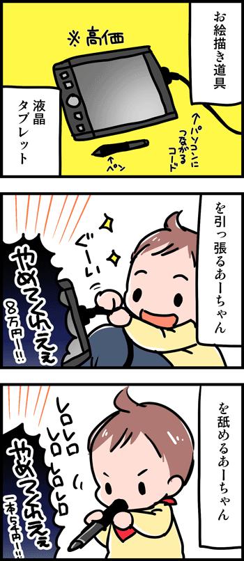 150521-2