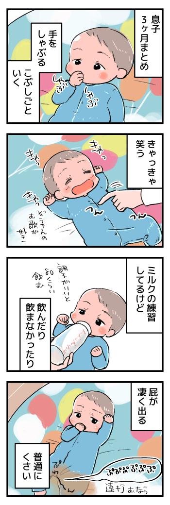 201806-01
