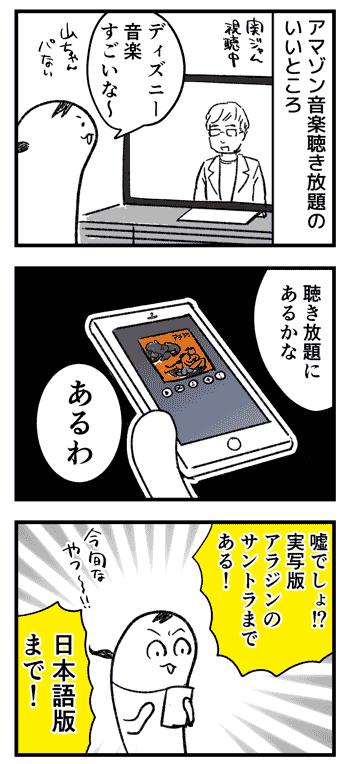 2019-07-09-01