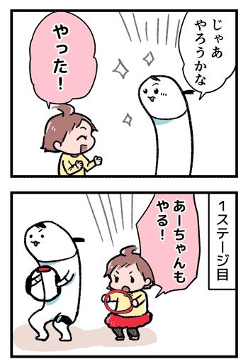 2019-11-07-03