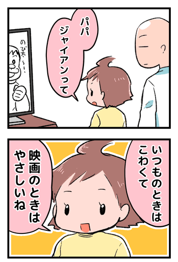 2019-04-30-02
