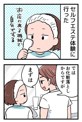2018-12-04-01
