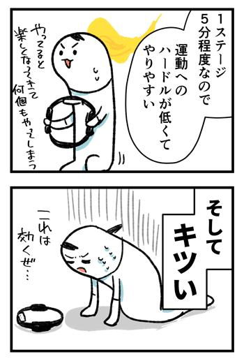 2019-10-24-04
