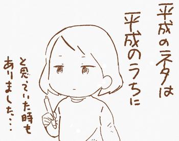 2019-04-30-00