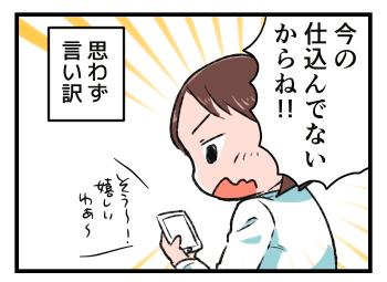 201801-08