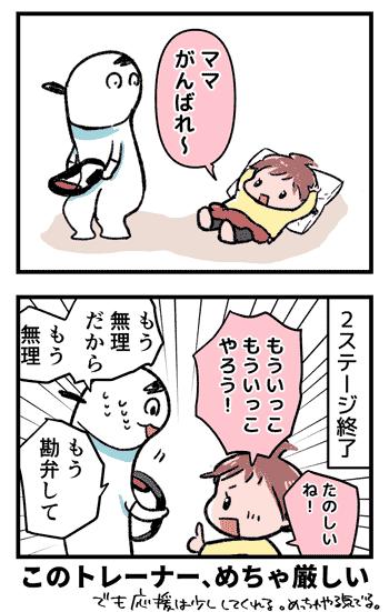 2019-11-07-06