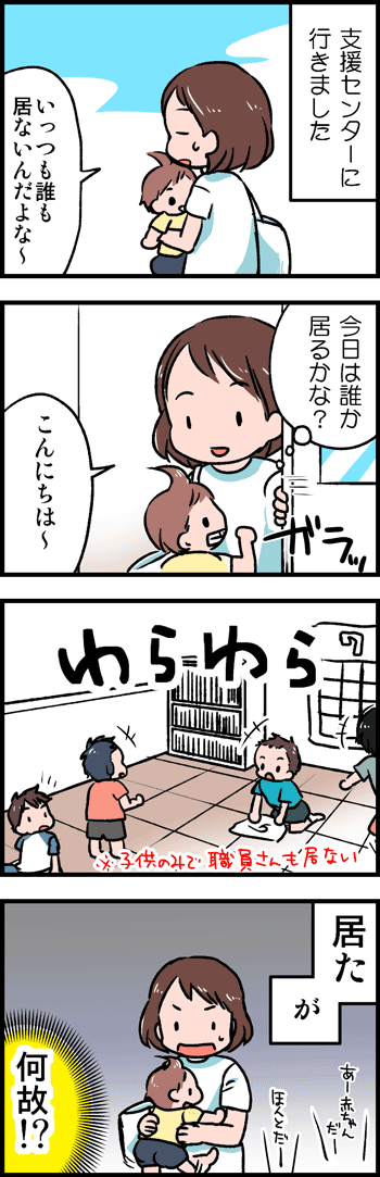 150714