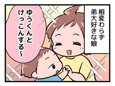 2019-09-24-00