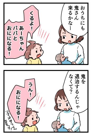 201804-03