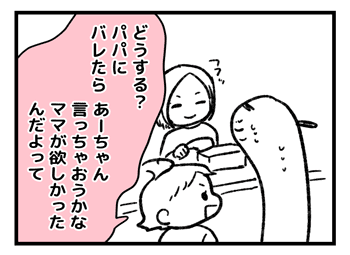 2019-11-19-06