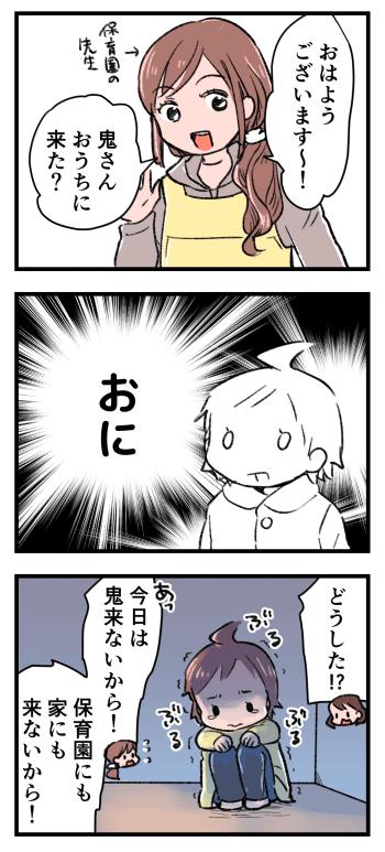 201804-06