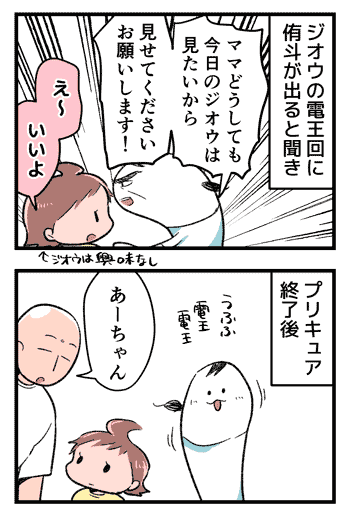 2019-07-11-01
