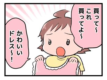 2019-06-21-00
