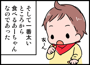 150528-2