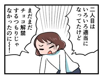 2019-04-11-03