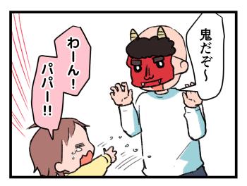201804-05