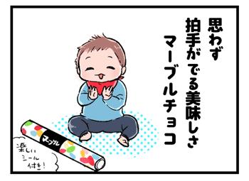 2019-04-11-04