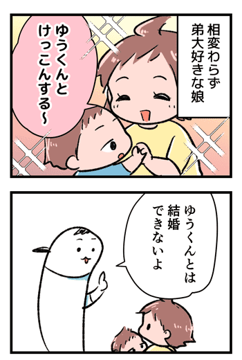 2019-09-24-01
