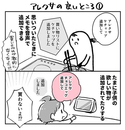 2020-10-14-01