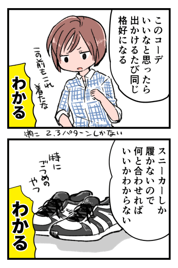 2019-03-20-02