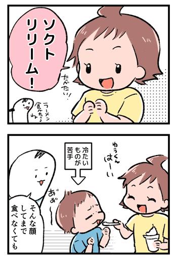 2019-07-03-01