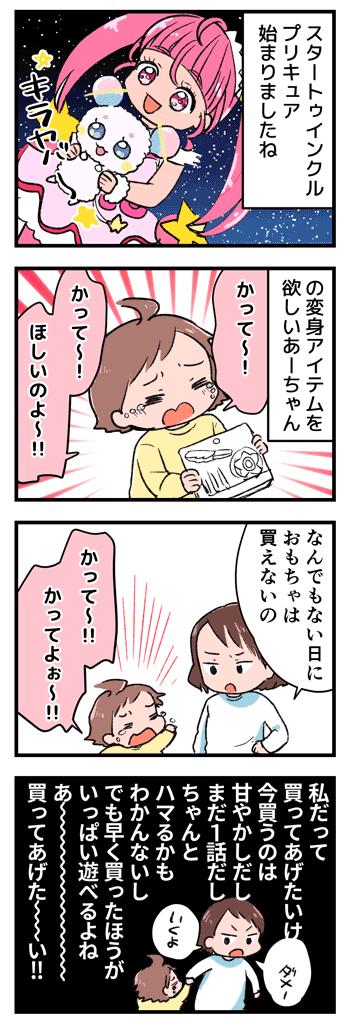 2019-02-12-01