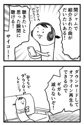 2019-07-09-03