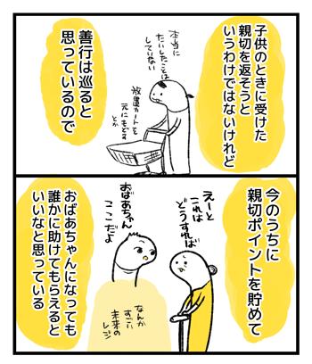2019-06-14-07