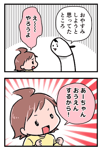 2019-11-07-02