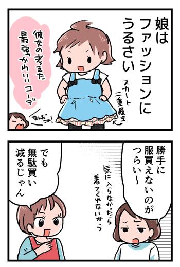 2019-06-11-01