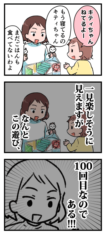 201805-04