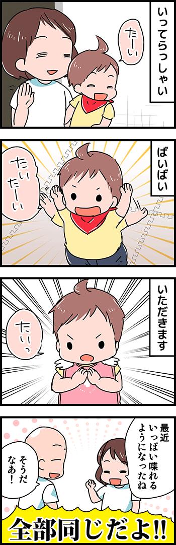 151014-2-2