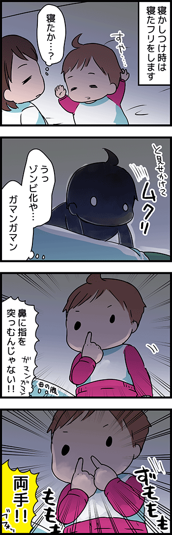 151001-2