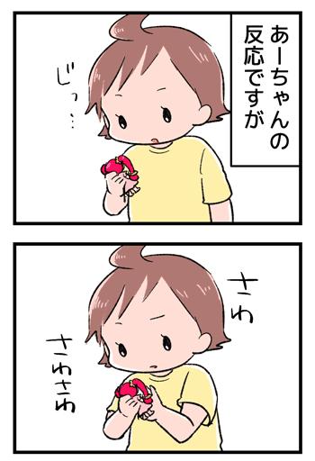 2019-06-03-01
