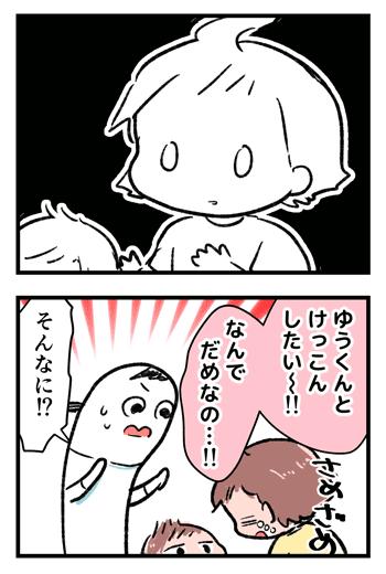 2019-09-24-02