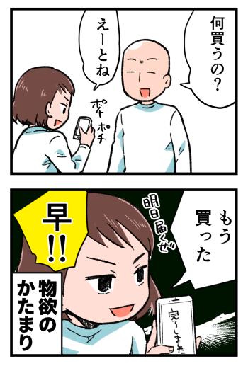 2019-04-04-01