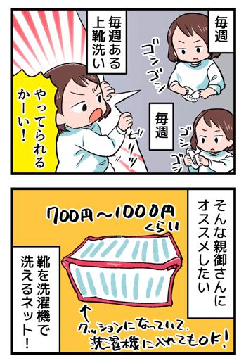 2019-03-12-01