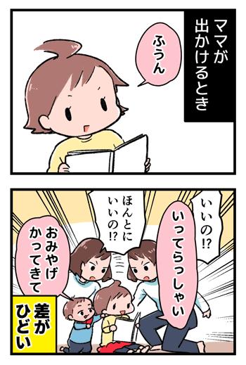 2019-03-14-02