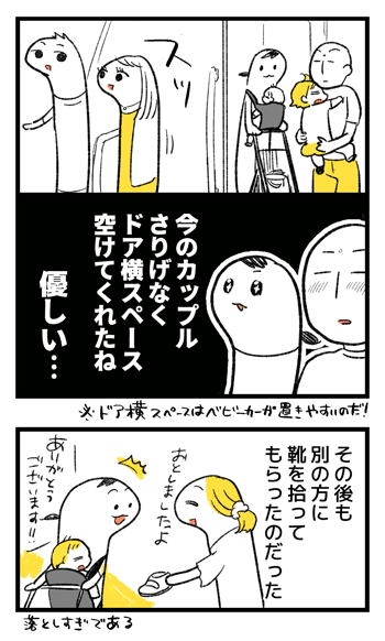 2019-06-14-05