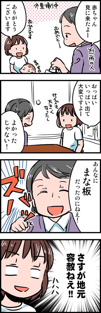 150518-3