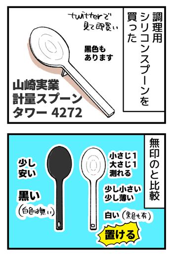 2019-02-27-01