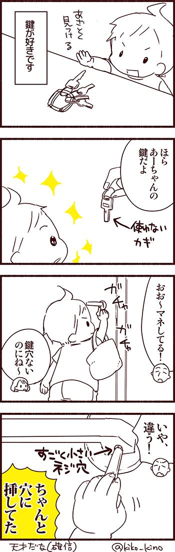 160620-2-2