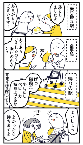 2019-06-14-02
