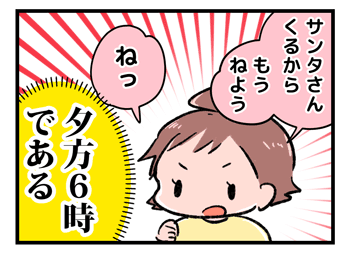 2018-12-24-01