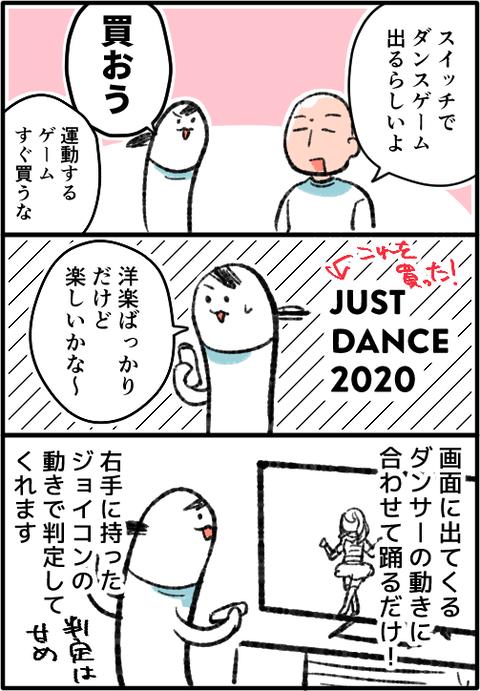 2020-03-18-01