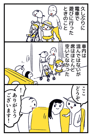 2019-06-14-01