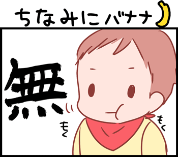 150716-2