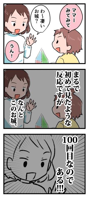 201805-05