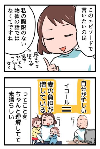 2019-04-04-03