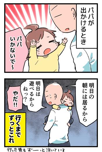 2019-03-14-01